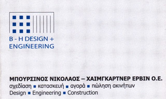 B – H Design and Engineering
