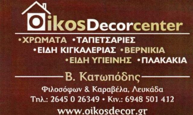 Oikos Decorcenter