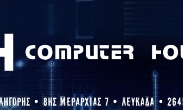 Computer House