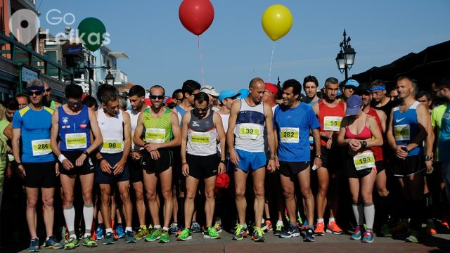 7 Greek islands running races – Lefkada's Green Half Marathon