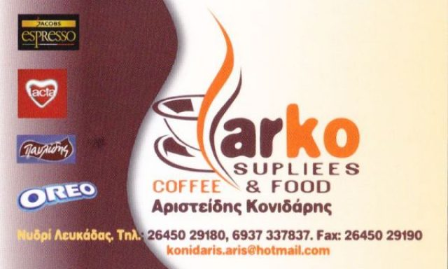 Arko Supplies