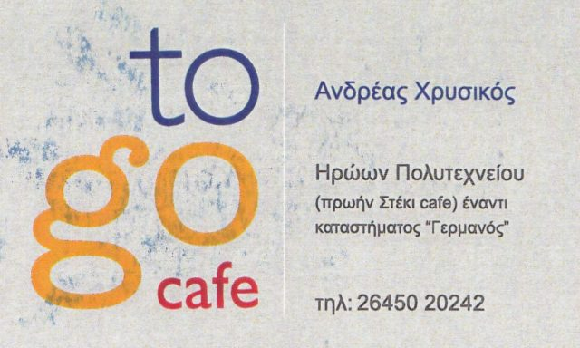 to go cafe