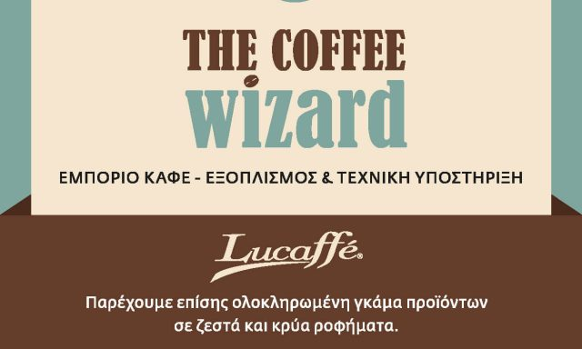 The Coffee Wizard