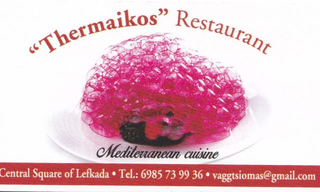 Thermaikos Restaurant