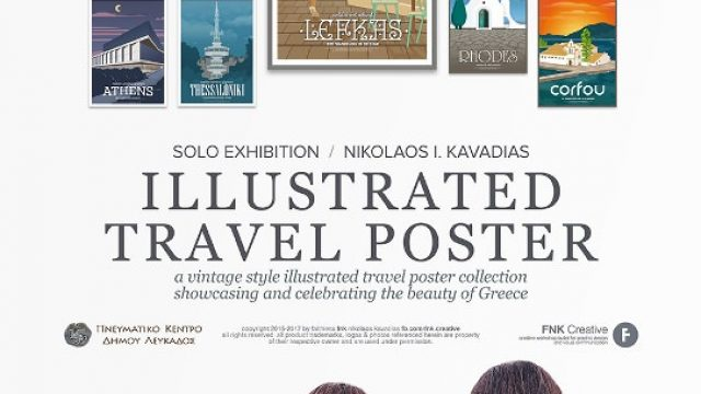 """Illustrated Travel Poster""- Solo Exhibition – Nikolaos I. Kavadias"