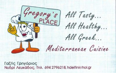 Gregory's Place