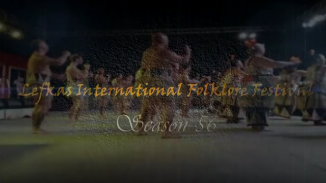 56th Lefkas International Folklore Festival (2018-promo video)