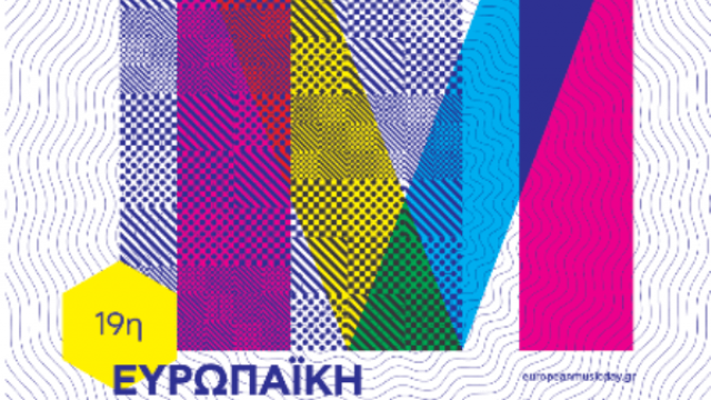 19th European Music Day – The events programme in Lefkas