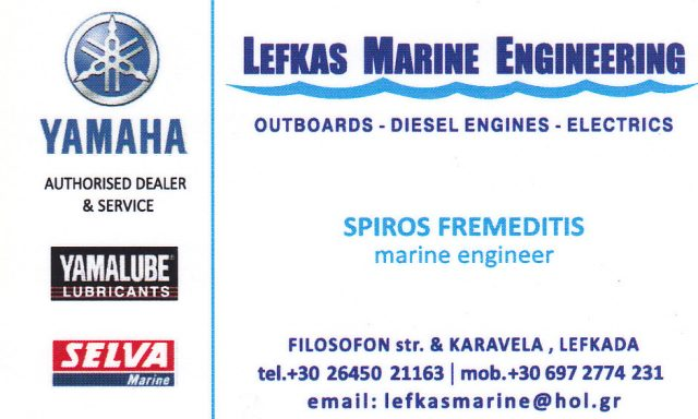 Lefkas Marine Engineering