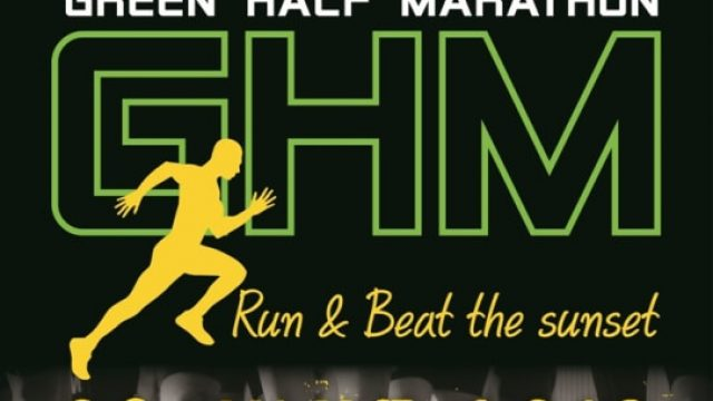 8th Green Half Marathon Lefkada Island, Trailer