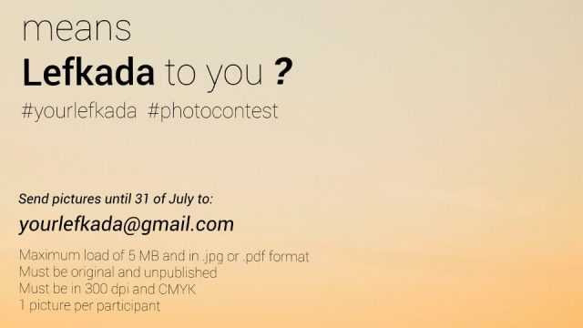 Your Lefkada – What means Lefkada to you? – Photography contest