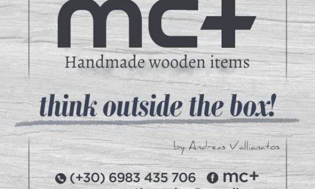 mc+ handmade wooden items by Andreas Vallianatos